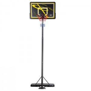 Stojak do koszykówki przenośny ZDK019E NILS EXTREME