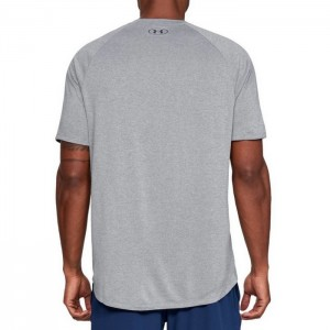 Koszulka techniczna męska UA TECH 2.0 SS 1326413-036 UNDER ARMOUR