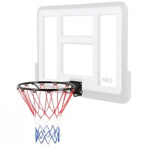 Obręcz do koszykówki ODKR2S 45cm Nils Extreme