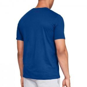 Koszulka techniczna męska UA BOXED SPORTSTYLE 1329581-400 UNDER ARMOUR