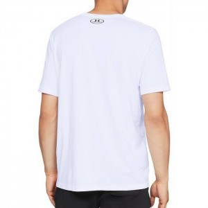 Koszulka techniczna męska SPORTSTYLE LC SS 1326799-100 UNDER ARMOUR